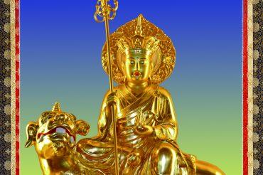 盂蘭節--地藏王菩薩瑜伽焰口超度大法會暨息災灌頂