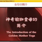 Golden Mother Yoga