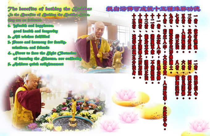 Bathing Buddah Ritual Meaning web1040