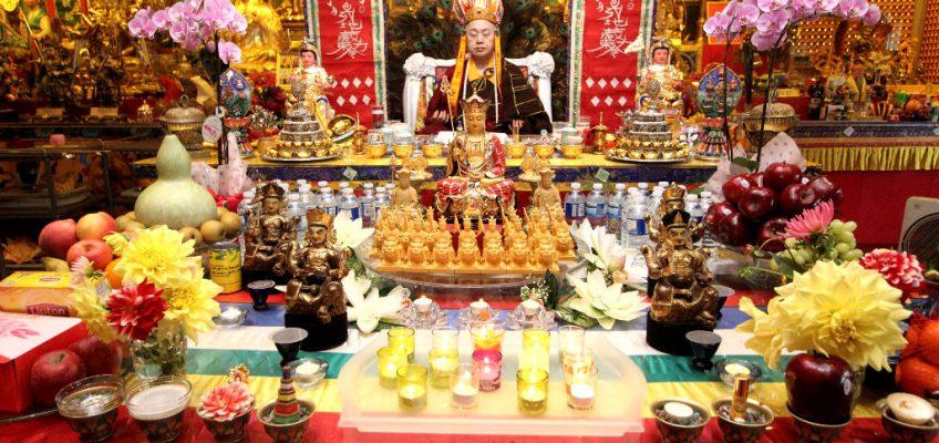 華光雷藏寺盂蘭節梁皇寶懺及地藏王瑜伽焰口超渡大法會