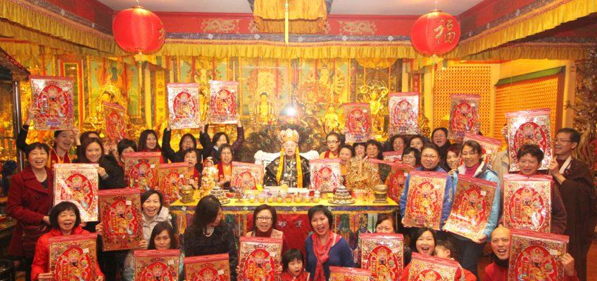 華光雷藏寺猴年迎新接財神  喜慶滿堂
