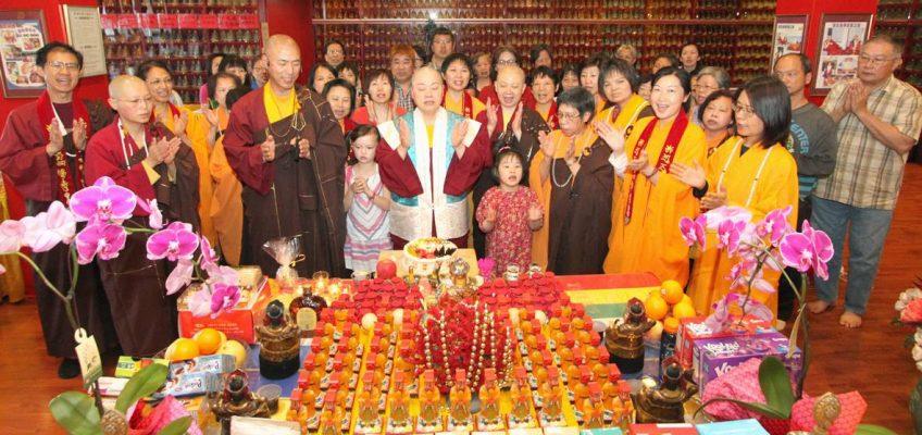 華光雷藏寺第21年龍王寶瓶放生密法營 精進圓滿