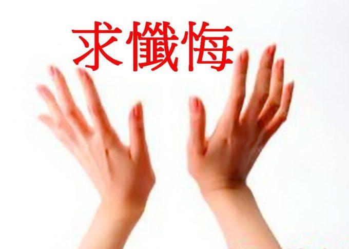 華光靈應161216